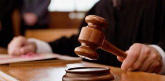 ποινική δίωξη δικαστήριο