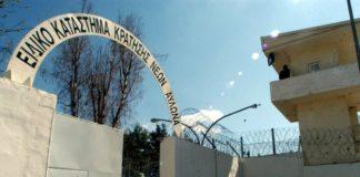 Φυλακές ανηλίκων Αυλώνα