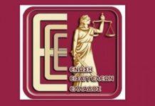 Εισαγγελέων