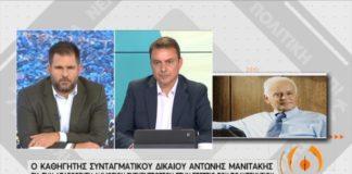 Αντώνης Μανιτάκης