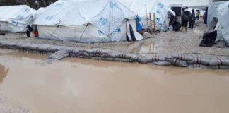 Καρά Τεπέ πλημμύρα συνοριοφύλακες