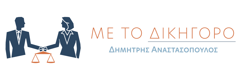 e-HelpDesk