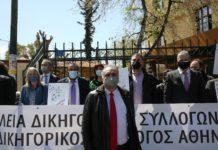 διαμαρτυρίας