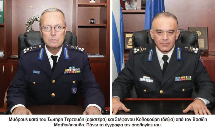 Ματθαιόπουλος