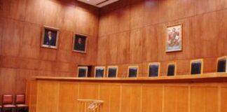 δικαστήρια
